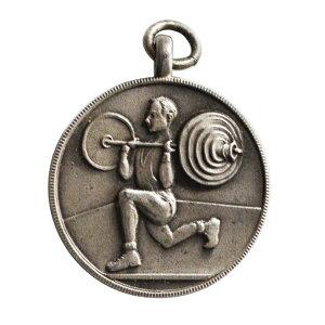 アンティーク フォブメダル ウエイトリフティング 1952年頃 ヴィンテージ アクセサリー ジュエリー ペンダントトップ スポーツ 雑貨