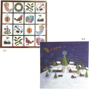アドベントカレンダー Lサイズ(28×28cm)封筒つき クリスマスツリー/サンタクロース/雪/トナカイ/ヒイラギ/七面鳥