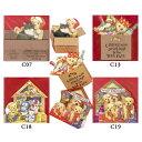 かわいいアニマルの3D立体クリスマスカード 全4種類[メール便OK]