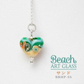ベネチアングラス使用 英国 ハンドメイド ネックレス ビーチアートグラス サンド ハート型 小 BH アクセサリー レディース メンズ ガラス 銀 925 スターリングシルバー ギフト プレゼント 贈り物