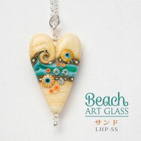 ベネチアングラス使用 英国 ハンドメイド ネックレス ビーチアートグラス サンド ハート型 大 LHP アクセサリー レディース メンズ ガラス 銀 925 スターリングシルバー ギフト プレゼント 贈り物