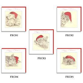 英国製 クリスマスカード サンタクロース 犬 猫 封筒つき メール便OK Xmas Christmas グリーティングカード 動物 かわいい プチプラ