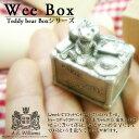 【テディベアの乳歯入れ・乳歯ケース】テディベアのトゥースボックス WeeBox 出産祝い/ギフト/英国製AEW社