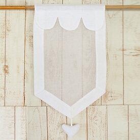 カフェカーテン すかし ハンギングハート 約 幅35cm 縦55cm インテリア 欧州雑貨 ブラインド おしゃれ かわいい リネン 100%