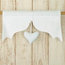 カフェカーテン ハート (小) 約 幅35cm 縦19cm インテリア 欧州雑貨 ブラインド おしゃれ かわいい リネン 100%