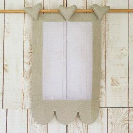 カフェカーテン すかし ハート 約 幅35cm 縦55cm インテリア 欧州雑貨 ブラインド おしゃれ かわいい リネン 100%