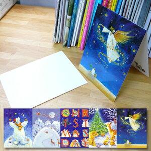 クリスマス アドベントカレンダー 封筒つき メール便OK Xmas Christmas サンタクロース グリーティングカード カウントダウン 日めくり お買い物マラソン