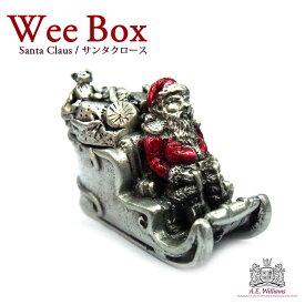 あす楽 乳歯入れ サンタクロース トゥースボックス 英国製 AEW社 Wee Box 小物入れ 乳歯ケース ギフト プレゼント 贈り物 お祝 出産 誕生日 記念日 ベビー キッズ ピューター かわいい クリスマス Xmas Christmas