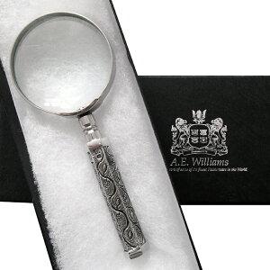 ピューター製 ルーペ 六角 ぶどう模様 英国製 A.E.Williams アンティーク風 虫眼鏡 4倍 文房具 ステーショナリー 高級 大人 おしゃれ かっこいい 葡萄 ギフト プレゼント 贈り物 ラッピング無料