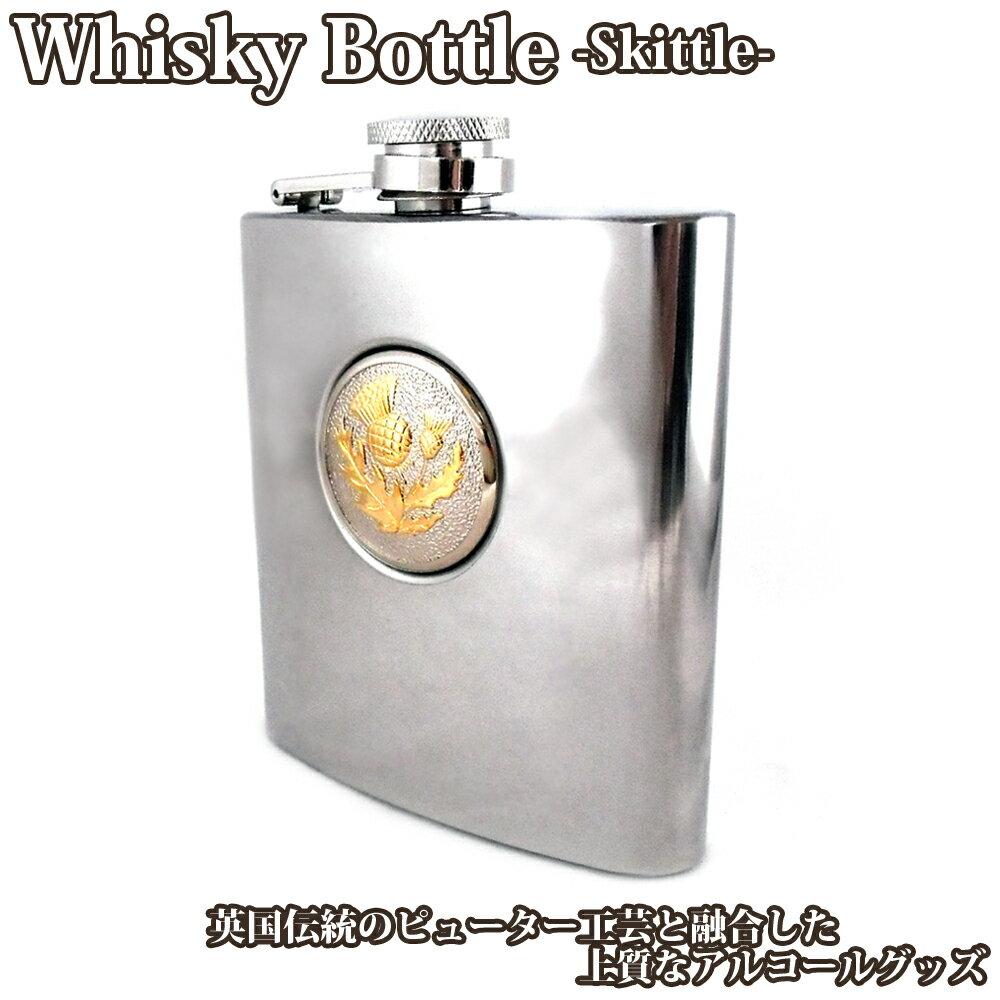 スキットル 180ml カップ×2 ミニ漏斗付き 箱入り 英国製 AEW社 ヒップフラスク ウィスキー スコッチ 蒸留酒 ボトル 携帯 水筒 ピューター 錫 ステンレス 6oz