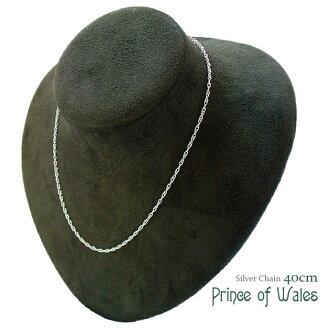項鏈鏈子40cm威爾士王子925斯特林銀子銀配飾公主女士人砰一聲拉禮物禮物禮品