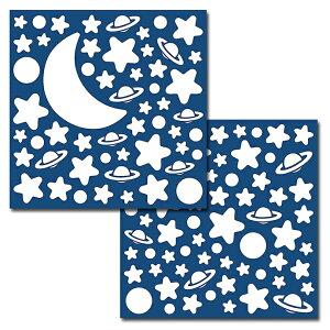 畜光 ウォールステッカー ホワイトスター 2枚入り イタリア製 シール インテリア 子供部屋 リビング 壁 かわいい 星 三日月 土星 プラネタリウム 宇宙