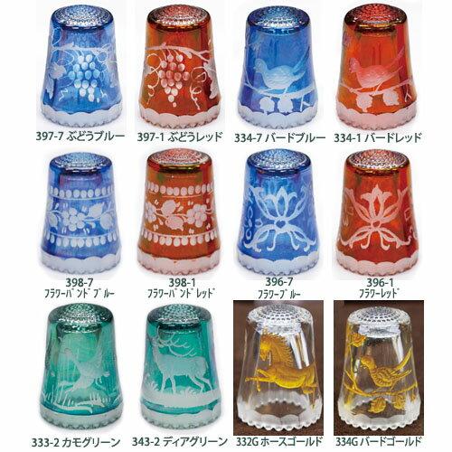 ソーイング 裁縫 指ぬき 雑貨 ガラス クリスタルグラス シンブル ハンドペイント ドイツ ウルマン社