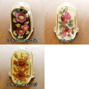 ドイツ製 シンブル フラワー&フルーツ Lindner リンドナー 指貫 陶磁器 ソーイング 裁縫 雑貨 植物 花 果物