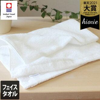 日本製造今治毛巾白雲HACOON洗臉毛巾/禮物