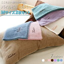 <同色2枚セット>日本製 パイル ピローカバー Mサイズ/ピロー 枕 カバー 枕カバー 寝具 タオル 福袋 ギフト