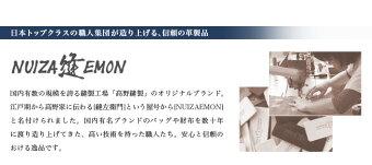 (送料無料)日本製本革レザーコイン&パスケース<クーポンご利用で20%OFF>