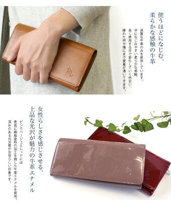 (送料無料)日本製本革レザー長財布<クーポンご利用で20%OFF>