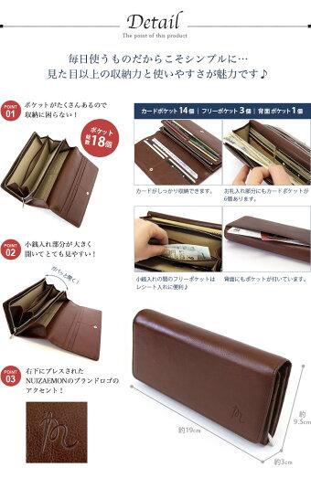 本革レザー長財布/日本製
