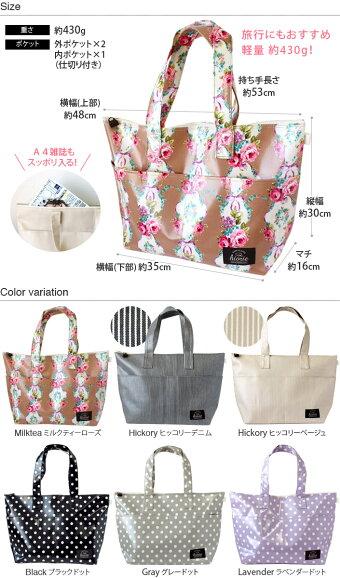 マザーバッグトートバッグママバッグショルダー鞄かばん