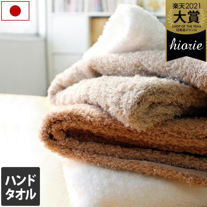 日本製 Furry ファーリータオル ハンドタオル/タオル ハンド ウォッシュタオル 泉州タオル 国産 ギフト