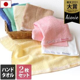 エントリーP10 日本製 ハンドタオル 2枚同色セット しろくまカラータオル / 約34×35cm タオル 吸水 速乾 ギフト セット まとめ買い 福袋