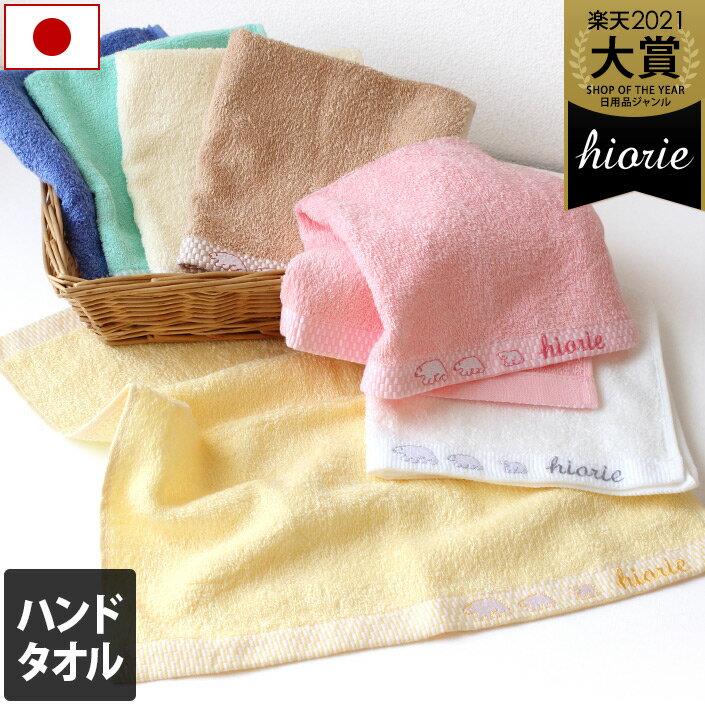 日本製 しろくま カラー ハンドタオル/泉州タオル ギフト