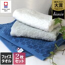SALE(送料無料)<2枚セット>日本製 今治タオル ドット フェイスタオル / タオル フェイス 今治 国産 福袋 まとめ買…