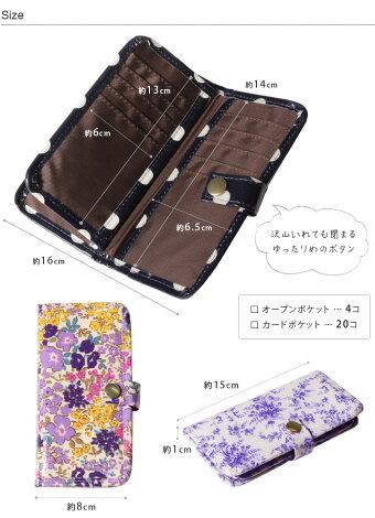 日本製コーティングカードケース20枚収納+大ポケット4つ付き/防水/防汚/カード入れ/かわいい/レディース/プレゼント/ギフト/クレジットカード/ポイントカード/雑貨
