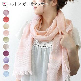 日本製造的棉布紗布圍巾長長/30%OFF/毛巾圍巾/紗布/女士/男女兩用/貨攤/圍巾/UV