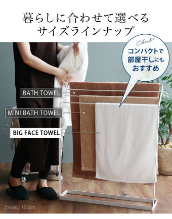 (送料無料)日本製ホテルスタイルタオルビッグフェイスタオル