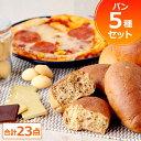 送料無料 糖質ダイエット工房のお試しセット (低糖質 糖質制限 パン お試し チョコレート) 小麦粉・砂糖不使用【ダイ…