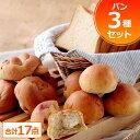 【送料無料】低糖質 大豆パンセット 【低糖質 パン 糖質制限 パン】大豆パン アーモンド ソイ 糖質制限 ダイエットフ…