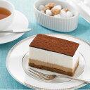 糖質制限 低糖質 ティラミス ホワイトデー ケーキ 糖質制限 ケーキ 低糖質 スイーツ 糖質オフ 糖質カット 置き換え ダ…