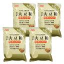 【送料無料】みたけ 失活 大豆粉(だいずこ) 500g×4袋セット グルテンフリー 大豆 ダイズ だいず 低糖質 糖質制限 …