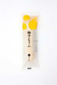柚子とうふ