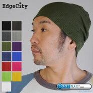 ニット帽メンズレディースクールマックス帽子日本製
