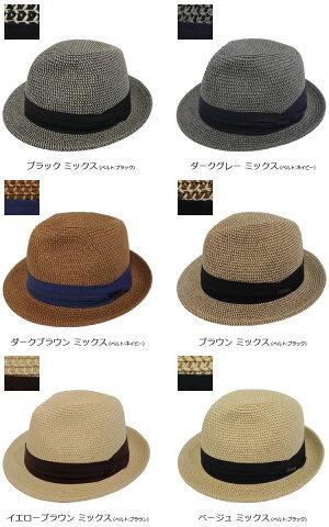 帽子麦わら帽子メンズレディースハットストローハット中折れハット日よけ紫外線フェスエッジシティEdgeCity