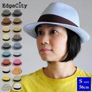 帽子麦わら帽子レディースハットストローハット小さいサイズ中折れハット日よけ紫外線エッジシティEdgeCity