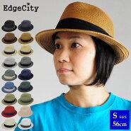帽子麦わら帽子メンズレディースハットストローハット中折れハット日よけ紫外線UVカットフェスエッジシティEdgeCity
