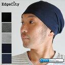 ニット帽 夏用 メンズ レディース サマーニット帽 クールマックス 薄手 日本製