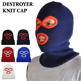 目出し帽 ニット帽 メンズ レディース スノーボード 防寒 日本製