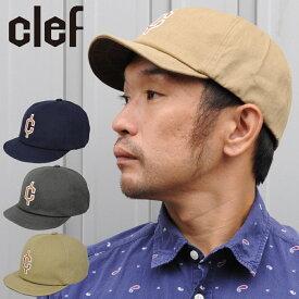 clef 帽子 キャップ メンズ レディース 小つば
