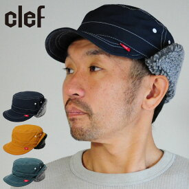 キャップ 耳付き 耳当て付きキャップ フライトキャップ 防寒 アウトドア CLEF クレ