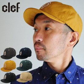 帽子 キャップ メンズ レディース 小つば アウトドア CLEF クレ