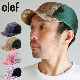 帽子 キャップ メッシュ メンズ レディース 小つば アウトドア CLEF クレ
