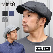 帽子大きいサイズキャスケットデニムルーベンRuben