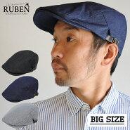 帽子ビッグサイズハンチングメンズレディース大きいサイズルーベン