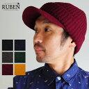 帽子 つば付きニット帽 メンズ ニットキャップ 防寒 ルーベン Ruben