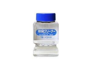 [陶芸] 筆洗い 無臭クリーナー